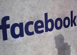 """""""Facebook"""" domeni satışa çıxarılıb"""