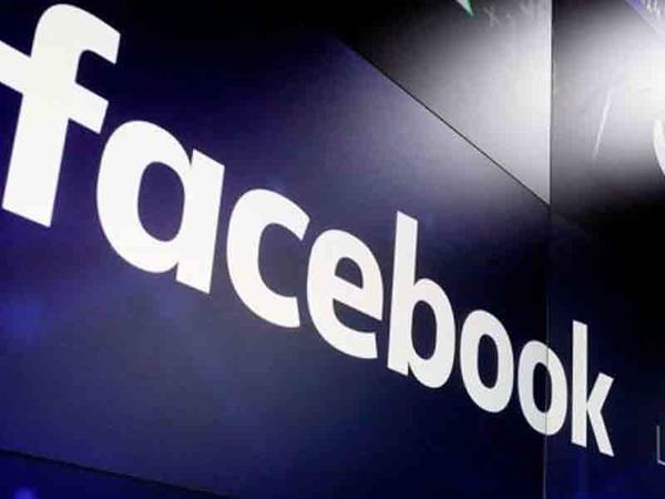 """""""Facebook"""" 500 milyard dollar cərimələnə bilər"""