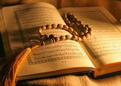 Quranı üzündən oxumaq kifayət edirmi?