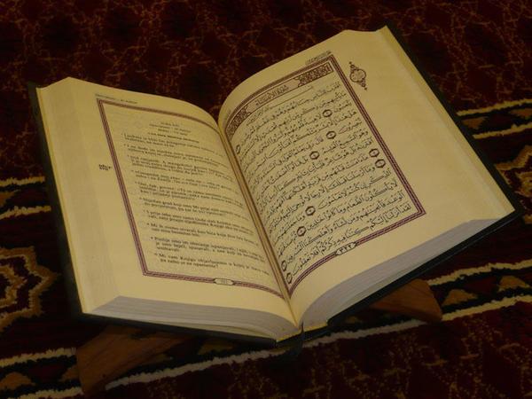 Quran Allah tərəfindən yaradılıb?