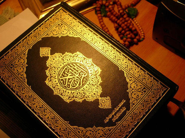 Quran bəlağətinin ecazkarlığı