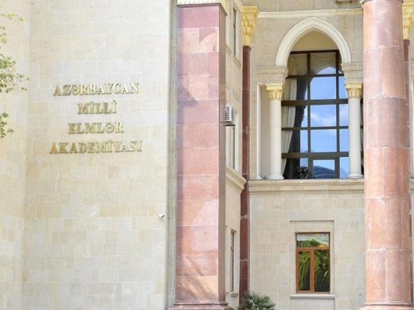 """&quot;Bütün ziyalılar Azərbaycan reallıqlarını dünyaya çatdırmalıdır&quot; - <span class=""""color_red"""">AMEA-nın vitse-prezidenti</span>"""