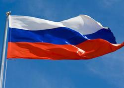 Rusiyada referendumun rəsmi nəticələri açıqlanıb