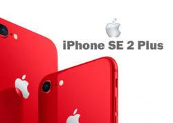 """Apple az pulla çox qazanmaq fikrindən daşınmaq istəmir: <span class=""""color_red"""">iPhone SE 2 Plus gəlir</span>"""