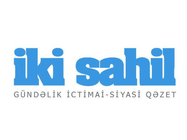 """""""İki sahil"""" qəzetinin loqosundan istifadə edilərək saxta məlumatlar yayılıb"""