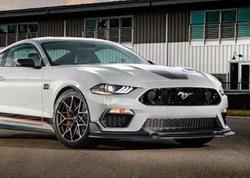 Ford yeni avtomobilini təqdim edib
