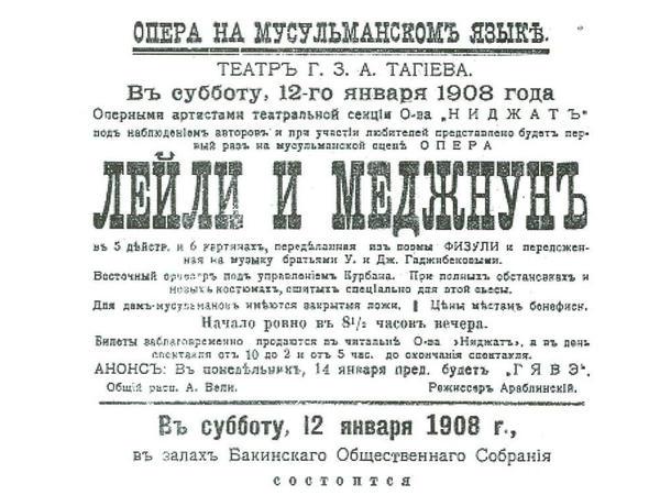 BMM-dən canlı yayım opera sənətimizin yaranmasına  həsr olunub
