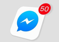 """&quot;Messenger&quot;inizə yaza bilən şəxs, &quot;WhatsApp&quot;ınıza da mesaj göndərə biləcək - <span class=""""color_red""""> Nömrəniz onda olmasa belə...</span>"""