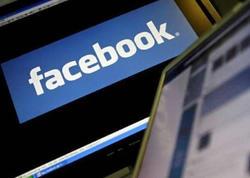 Facebook Braziliya prezidentinin köməkçiləri ilə əlaqəli səhifələri silib