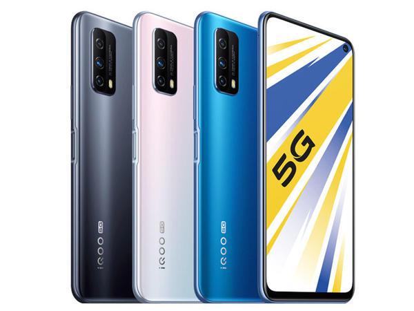 """""""Vivo iQOO Z1x 5G"""" smartfonu təqdim olunub"""