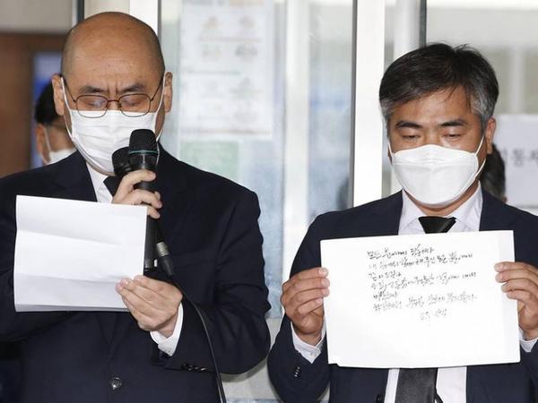 Seul merinin ölümündən əvvəl yazdığı məktubun fotosu dərc olunub