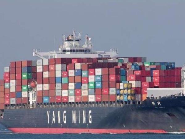Avstraliya sahillərində gəmidəki konteynerlər itib