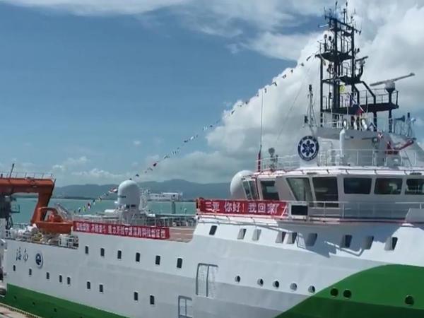 Çinin ilk batiskaf daşıyan gəmisi