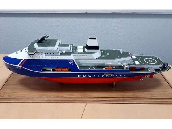 Rusiyada dünyanın ən güclu buzqıran gəmisi inşa edilir