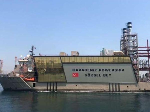 Türkiyə gəmisi enerji problemi yaşayan Qanaya işıq olacaq
