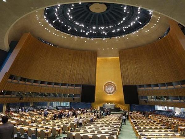 BMT Baş Assambleyasının 31-ci xüsusi iclasının ilkin gündəliyi dərc olunub