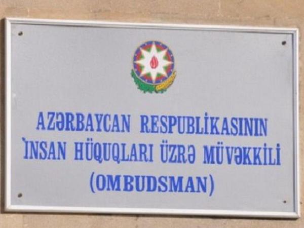 Ombudsman Aparatı Ermənistanın sərhəddə törətdiyi təxribatla bağlı bəyanat yaydı