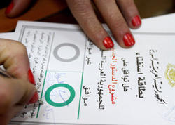 Suriyada parlament seçkiləri keçirilir