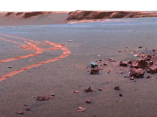 """Marsa on dəqiqəlik səyahət - Hələ belə yüksək keyfiyyətli <span class=""""color_red"""">VİDEOsu çəkilməyib - FOTO</span>"""