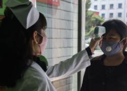 KXDR-də koronavirusa yoluxma ilə bağlı ilk şübhəli hadisə qeydə alınıb