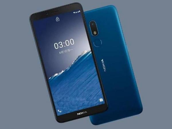 """Ucuz Nokia C3 təqdim edildi - <span class=""""color_red"""">Azərbaycana gətiriləcəkmi?</span>"""