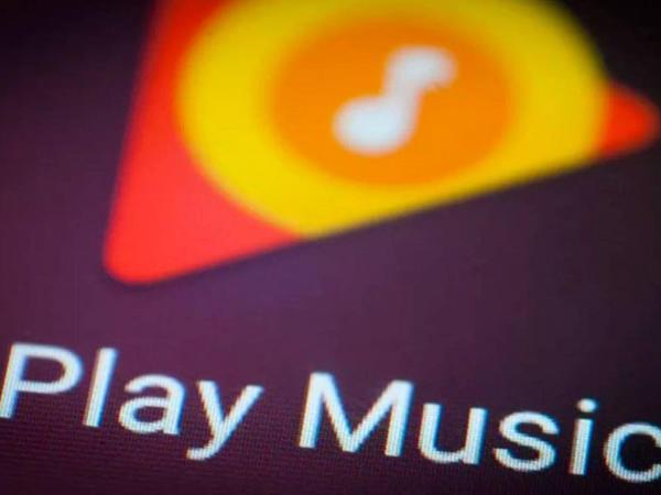 Google Play Music tətbiqi yolun sonuna gəldi