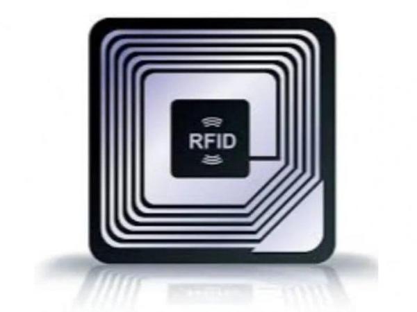 """RFID texnologiyası nədir - <span class=""""color_red"""">FAYDALIDIR</span>"""