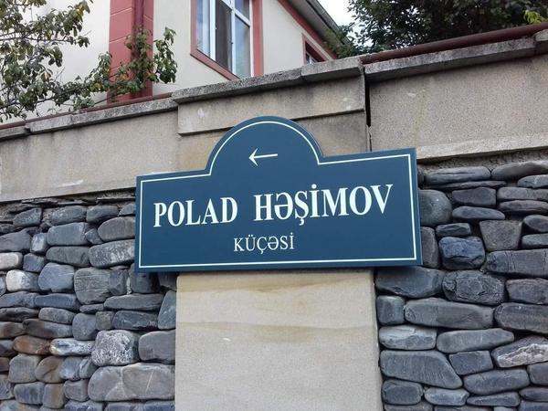 """Polad Həşimovun adı bu küçəyə verildi - <span class=""""color_red"""">FOTO</span>"""