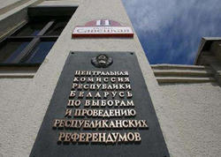 Belarus MSK ilkin nəticələri açıqlayıb