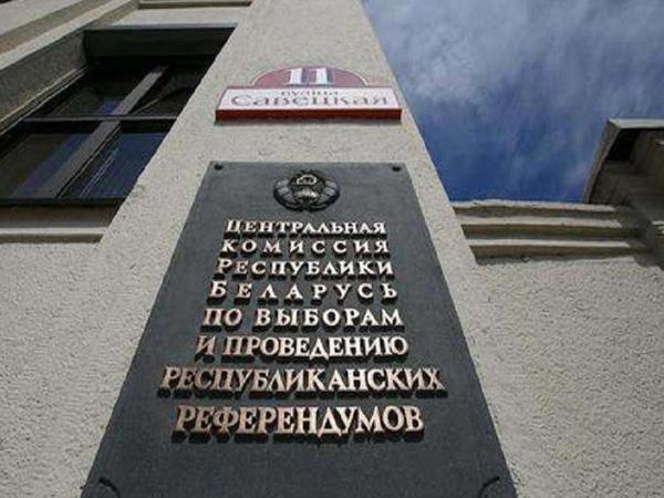 MSK: Lukaşenko prezident seçkilərində liderdir