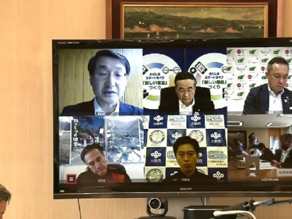 Yaponiyada əhaliyə çağırış edildi