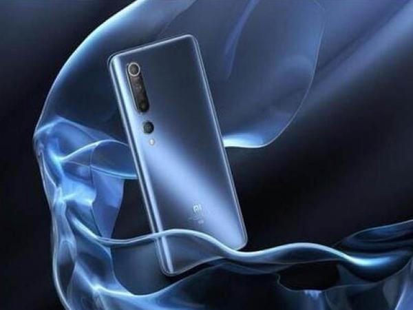 Xiaomi Mi 10 Ultra antibakterial örtüklə birgə təqdim olunacaq
