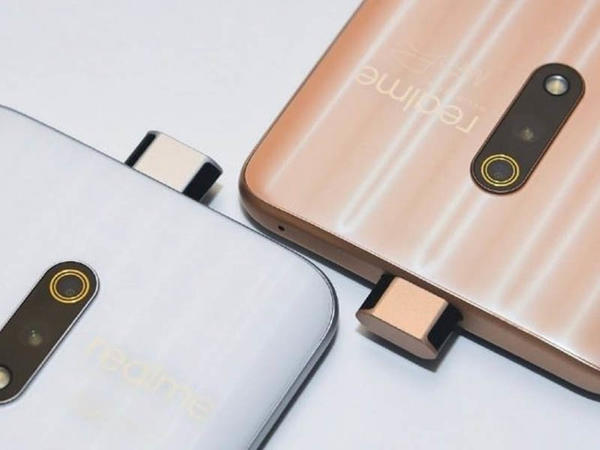 Yeni telefon modeli satışa çıxarıldı