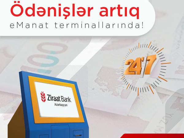 """""""Ziraat Bank Azərbaycan""""ın ödənişləri artıq eManat terminallarında!"""