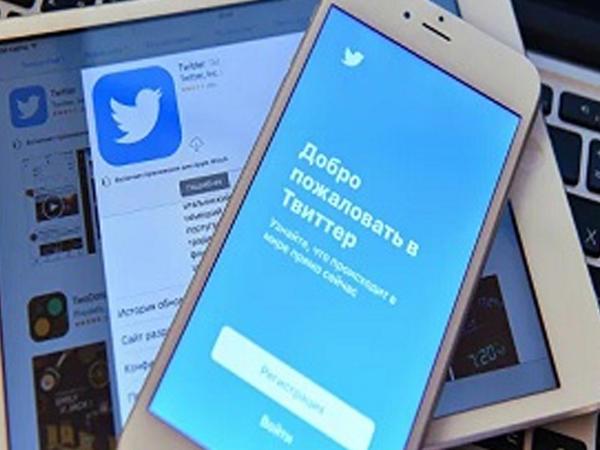 """""""Twitter""""də yeni funksiya istifadəyə verilib"""