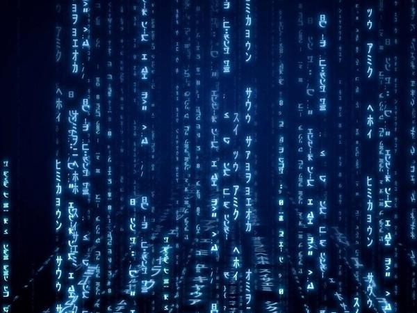 Britaniyalı fizik: 'Qara materiya informasiya ola bilər'