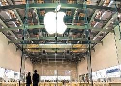 """""""Apple"""" ABŞ iqtisadiyyatına 430 milyard dollar investisiya qoyacaq"""