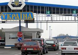 Ukrayna təcili sərhədlərini bağlayır