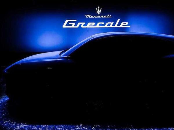 Maserati yeni krossoverinin adını açıqlayıb - FOTO