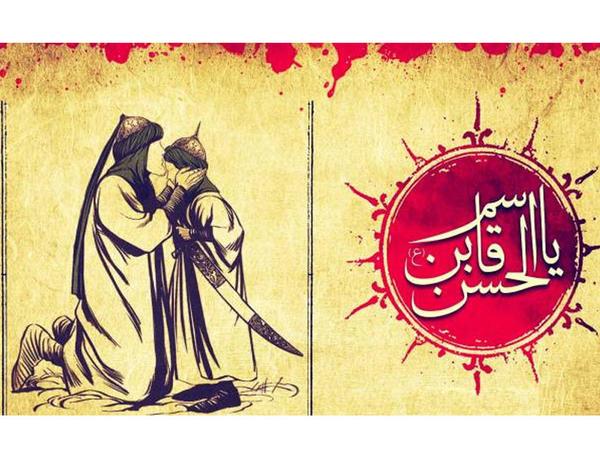 Həzrət Qasimin evlilik mövzusu doğrudurmu?