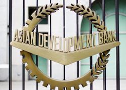 Azərbaycan Asiya İnkişaf Bankının yeni donoru olub