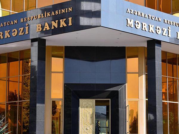 Mərkəzi Bankdan AÇIQLAMA