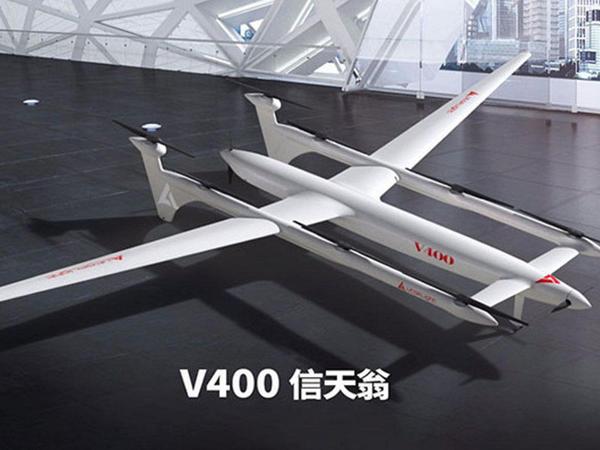 Yük və sərnişin daşımaları üçün dron nümayiş olunub