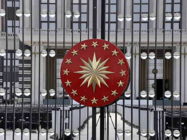"""Azərbaycana qarşı hər hansı bir təcavüz Türkiyəyə qarşı təcavüzdür - <span class=""""color_red"""">Türkiyə PA</span>"""