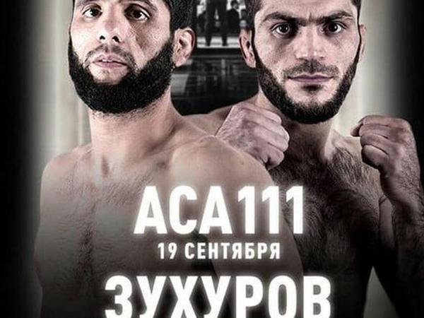 Azərbaycanın MMA döyüşçüsü rəqibinə nokautla qalib gəldi - VİDEO