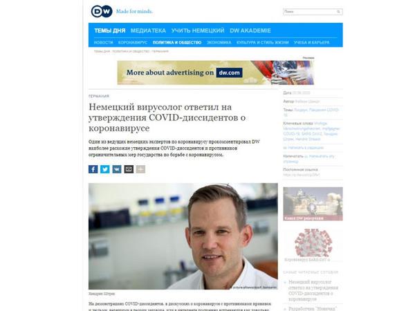 Almaniyalı virusoloq COVID-dissidentlərin koronavirus haqqında söylədiklərinə cavab verib