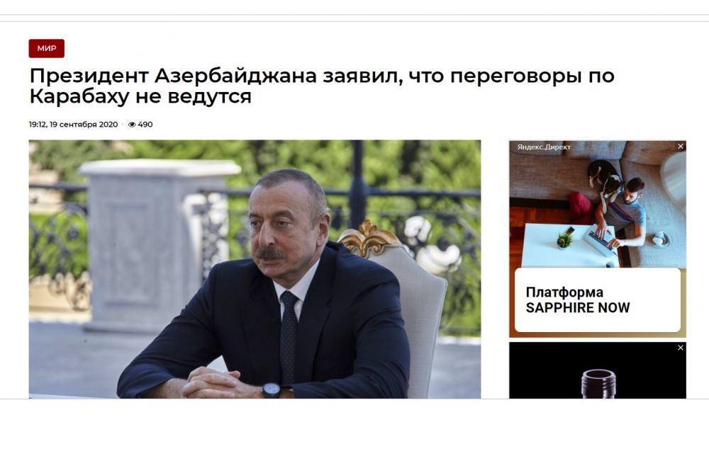 Prezident İlham Əliyevin müsahibəsində səsləndirdiyi bəyanatlar Rusiya KİV-lərinin diqqət mərkəzindədir - FOTO