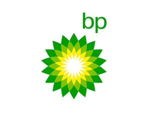 BP mühəndislik ixtisasları üzrə təhsilə dəstəyini davam etdirir