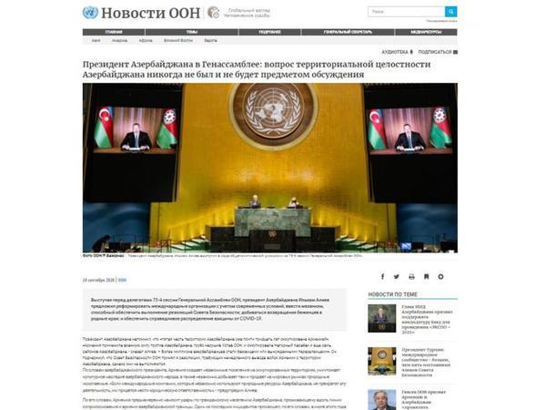 BMT Prezident İlham Əliyevin çıxışını xüsusi xəbər kimi yayıb