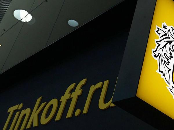 Yandex, regionun ən böyük rəqəmsal bankı Tinkoff'u almağa hazırlaşır